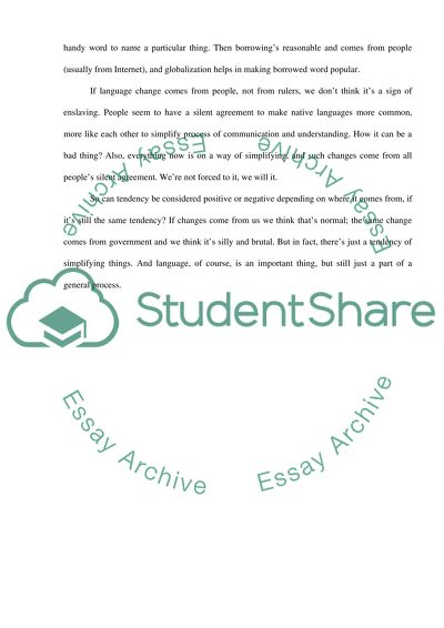 humanities paper example