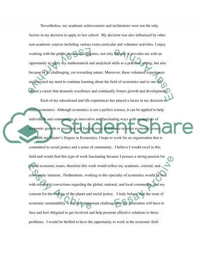 Statement of Purpose - field of economics essay example