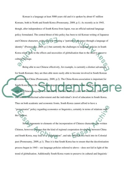 Language Planning and Language Issues: South Korea essay example