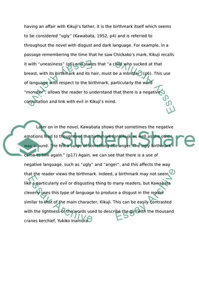 Diagram essay contest