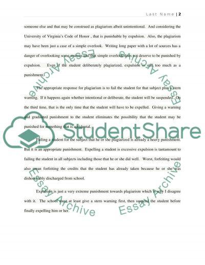 Plagiarizing essay example