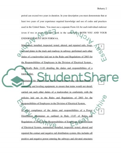 Application for professional engineers license essay example