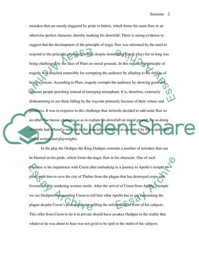Educational plans and goals essay