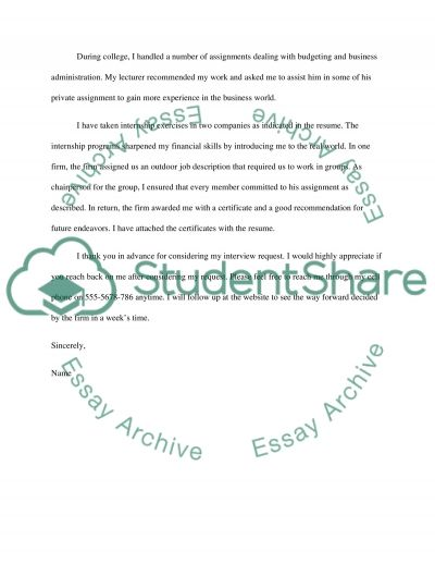 Cover letter essay example