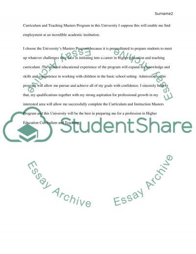 Goal statement essay example