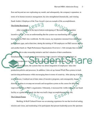 Harvard MBA admission essays