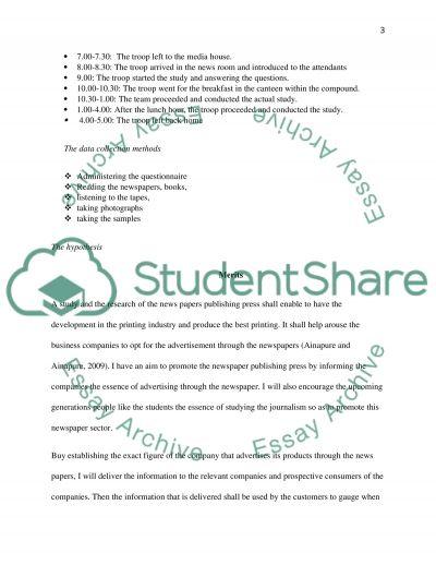 Media studies essay example