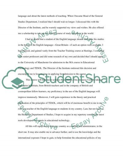 Statement of purpose Essay essay example