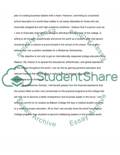 babson college essay application New updated essay and new application is live for those of you applying for a program in spring, summer, or fall of 2018, our application is live we released a new application on monday as well as a new essay topic.