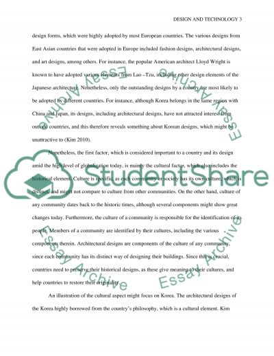 DESIGN AND TECHNOLOGY Essay example