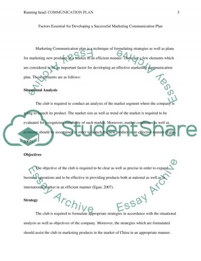 Communication Plan essay example