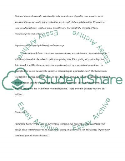 Teaching essay example