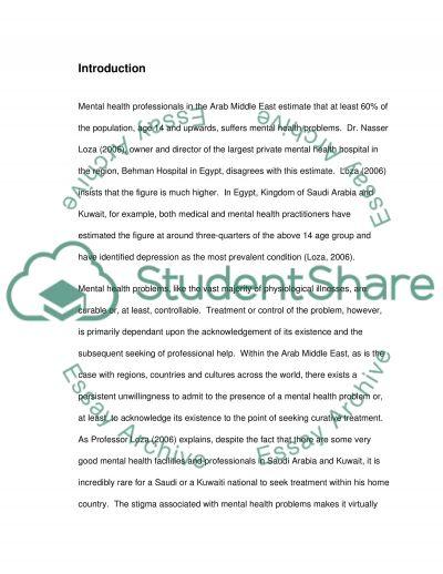 Mental health Master Essay essay example