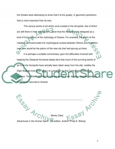 Intro to humanities essay example