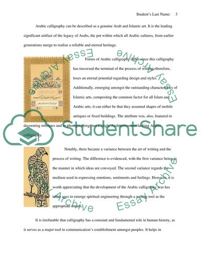 what does it mean to be civilized essay