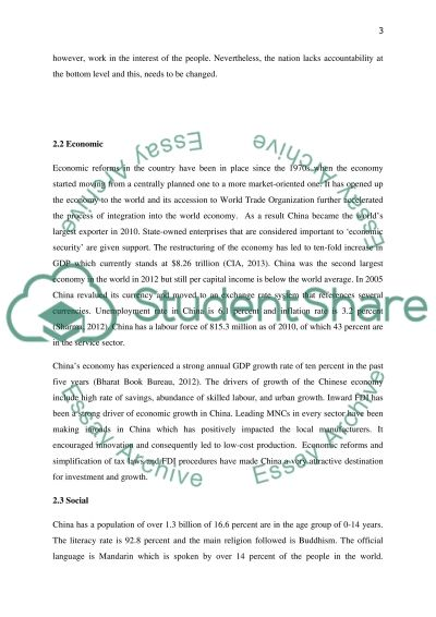 International marketing entry strategy for Cow & Gate in China essay example