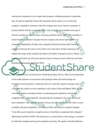 Leadership and Ethics essay example