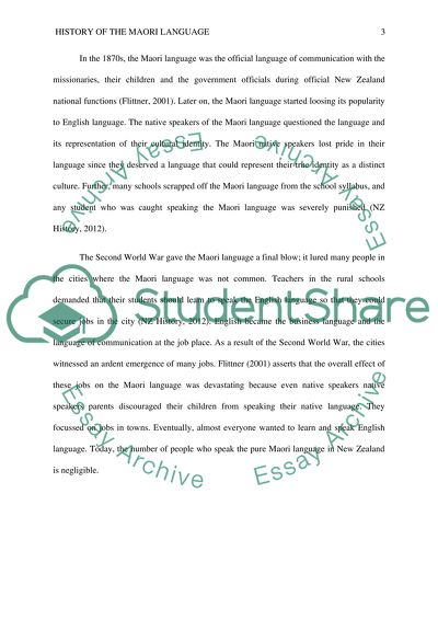 Native speaker essay topics computer information science papers citeseer publications researchindex