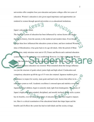Japanese Education System essay example