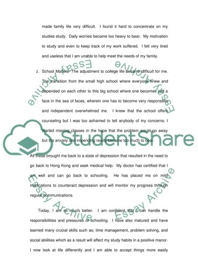 Re appeal letter - University essay example
