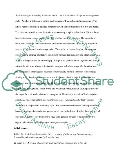 Pp2 essay example