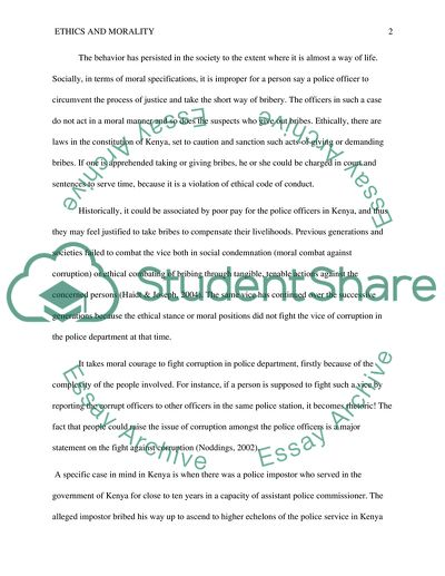 Published undergraduate dissertations