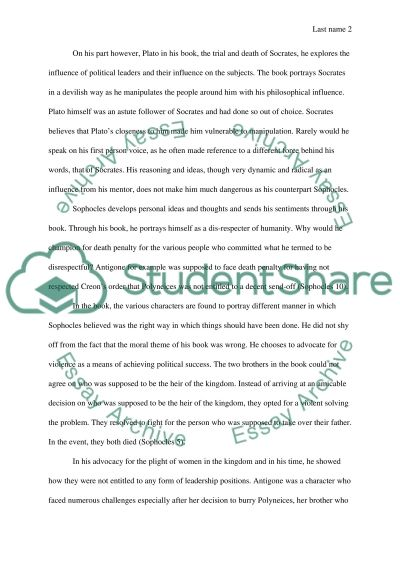 Opinion Essay Essay example