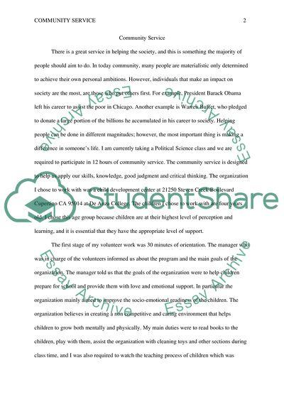 Community service work essay