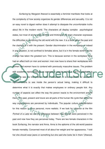 Organizational Behavior in Margaret Atwoods Surfacing essay example