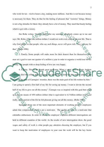 Money as a motivator essay example