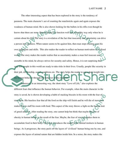 Consumer services essay letter for a