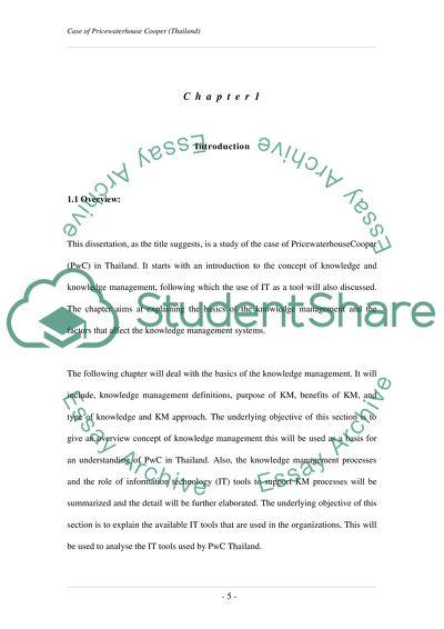Dissertation about knowledge management