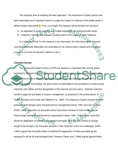 Quality Systems in the Public Sector essay example