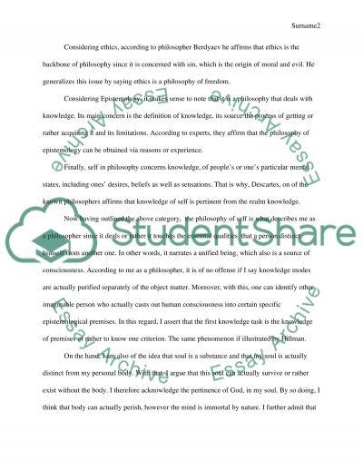 My five categories essay example