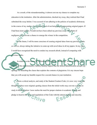The Student Conduct Code