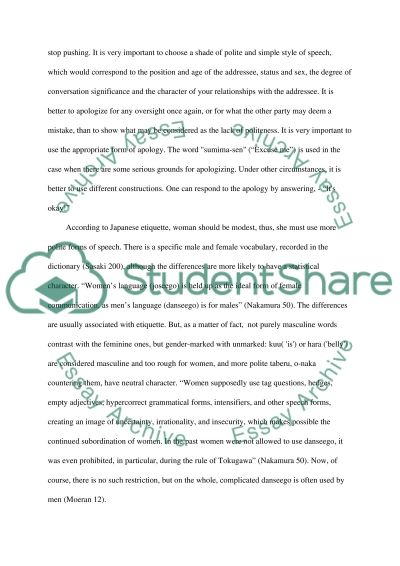 japanese essay paper cover letter ese essay format ese essay learn how to write essay types of validity in research methodsan example of essay paper