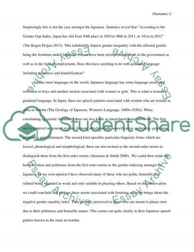 Linguistics essay example