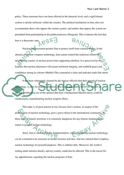 Short essay for college admission