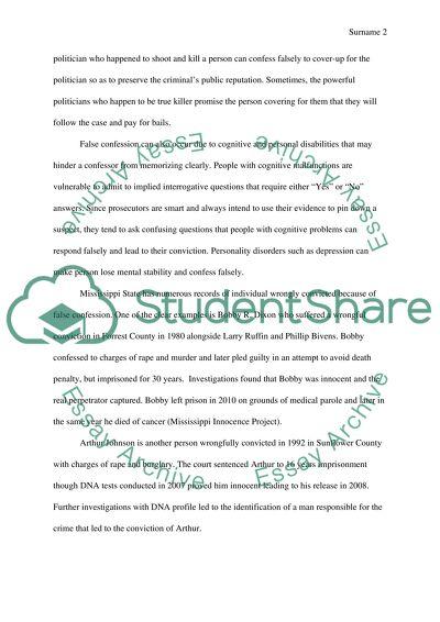 Essay sng should