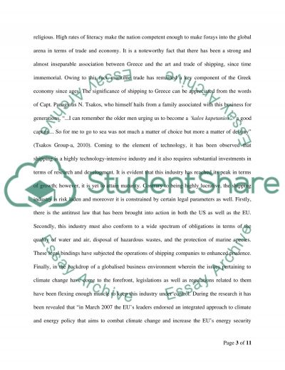 Strategic Management & Marketing essay example