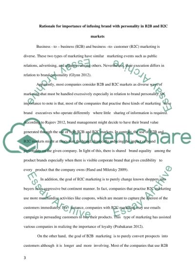 Brand Marketing essay example