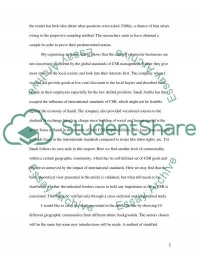 Ethics 2 essay example
