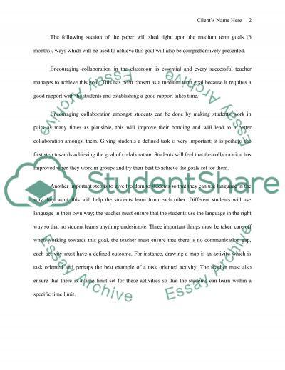 Goals essay example
