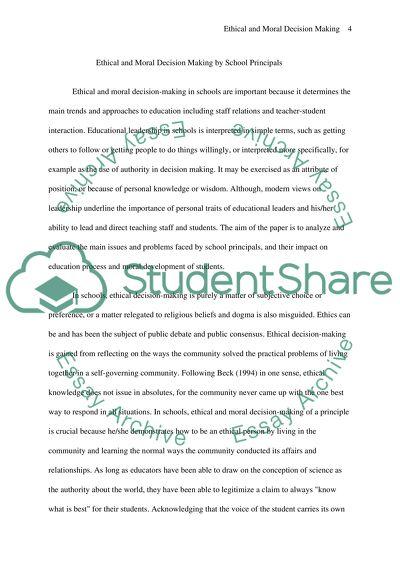 Blindness king lear essay