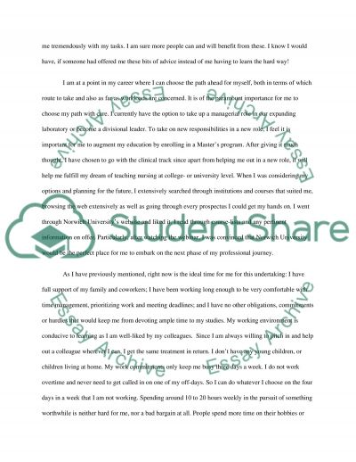 MSN essay of intent Coursework example