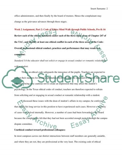State Board for Educator Certification essay example