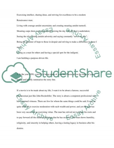 University Supplements essay example