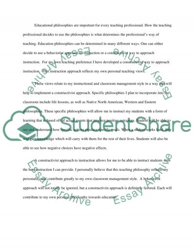 Personal Philosophy of Education essay example
