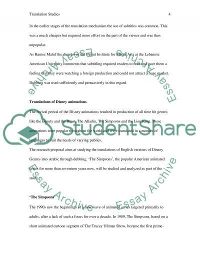 Translation Studies essay example