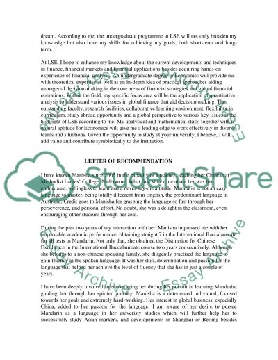 UK PERSONAL STATEMENT(4000 CHARACTERS), TEACHER REFERENCE essay example